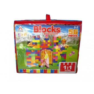 Լեգո,պայուսակով խոշոր խորանարդիկներով 56կտ.