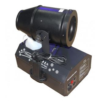 Ձյուն փչող սարք 220v 1800w, գնդացիր, վահանակով