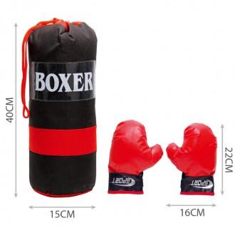 Բոքսի տանձիկ մանկական /Boxer boxing set
