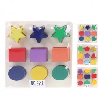 Փայտե ուսուցողական խաղալիք փոքր խորանարդիկներով 3ձև