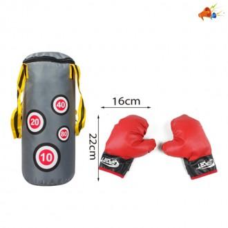 Բոքսի տանձիկ մանկական /boxing set with sound/