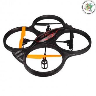 Թռչող Drone հեռակառավարմամբ