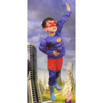 Հագուստ մանկական SUPERMAN