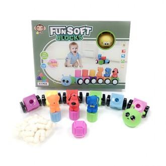 Խաղ ռետինե զվարճալի փափուկ գնդակ, լեգո 51կտոր