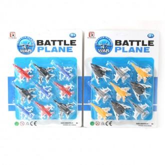 Ինքնաթիռ 9հ-ոց  Battle Plane
