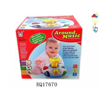 Խաղալիք յուլա էլ-ով մուլտիկացված