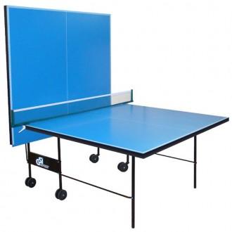 Թենիսի սեղան /Table Tennis/ անիվով / կապույտ