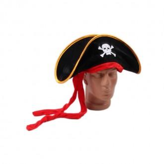 Ծովահենի գլխարկ