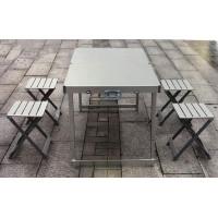 Ճամփորդական սեղան իր չորս աթոռներով ծալվող, այլումինե