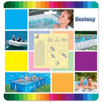 Լողավազանի վերանորոգման սոսինձ լիստով մեծ,  կպչուն 10հ-ոց Bestway 6.5cmx6.5cm Underwater