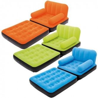 Փչովի բազմոց բացվող գունավոր Bestway 1.91m x 97cm x 64cm Multi-Max Air Couch