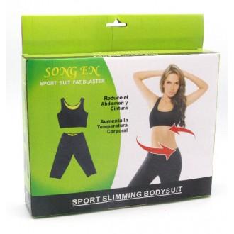 Մարմինը ընդգծող և շտկող ներքնազգեստ, մարզման շորտ + ներքնաշապիկ Size: L