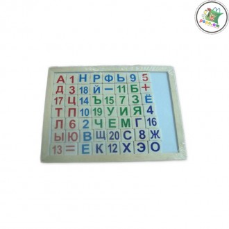 Փայտե գրատախտակ տառերով և թվերով