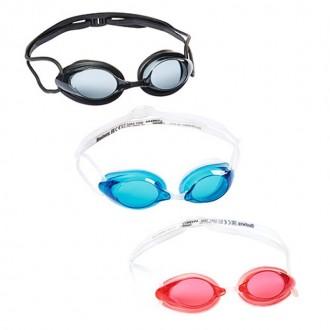 Լողի ակնոց Bestway Hydro-Swim IX-1300 Goggles