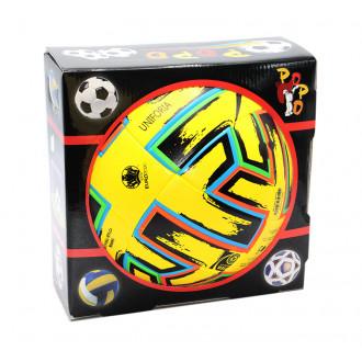 Գնդակ ֆուտբոլի EURO 2020