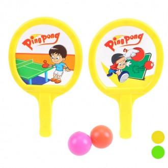 Բադմինտոն մանկական փոքր  Ping pong