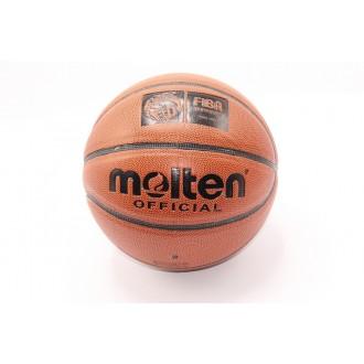 Գնդակ բասկետբոլի MOLTEN