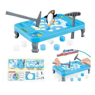 Խաղ պինգվին սառցաբեկորի վրա մեծ, Пингвин на льдине