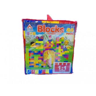 Լեգո,պայուսակով խոշոր խորանարդիկներով 44կտ.