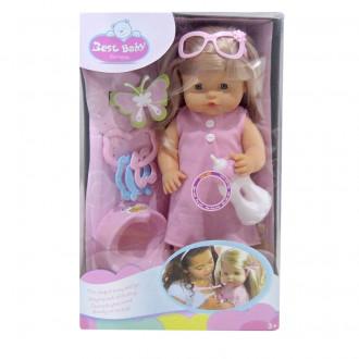 Տիկնիկ Best Baby մոդել + գիշերանոթ. շշի. չրխկանի հավաքածույույով