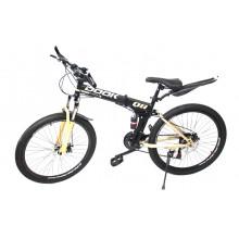 """Հեծանիվ  ծալվող 26"""" Q8 DOOK 21 փոխանցումներով, HENGQI անվադող"""