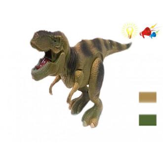 Խաղ դինոզավր էլ-ով մուլտիկացված