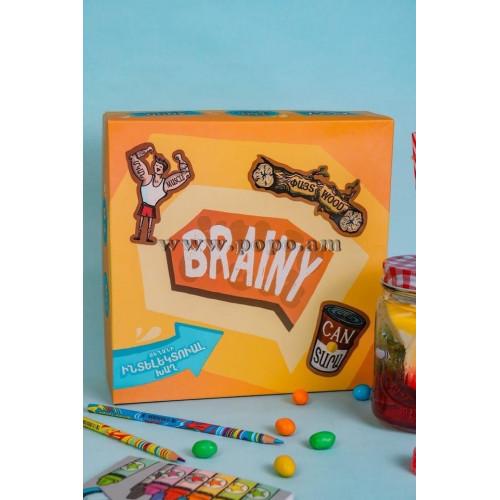 """Ինտելեկտուալ խաղ """"BRAINY"""""""