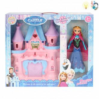 Տնակ ամրոց տիկնիկի, Frozen տիկնիկով