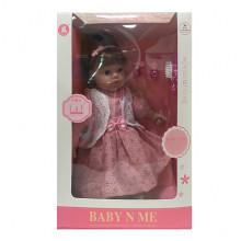 Տիկնիկ Laf cunddly baby տուփով, մոդել, հավաքածույով