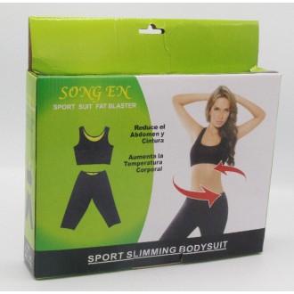 Մարմինը ընդգծող և շտկող ներքնազգեստ, մարզման շորտ + ներքնաշապիկ Size: 3XL