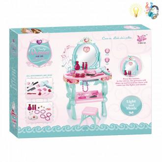 Խաղ հավաքածու զարդասեղան մեծ իր աթոռակով