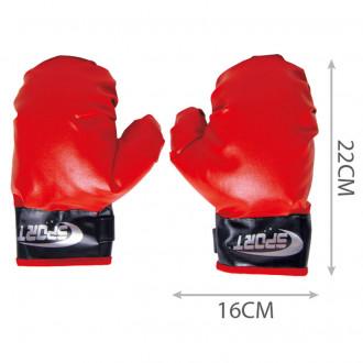 Մանկական բռնցքամարտի ձեռնոց