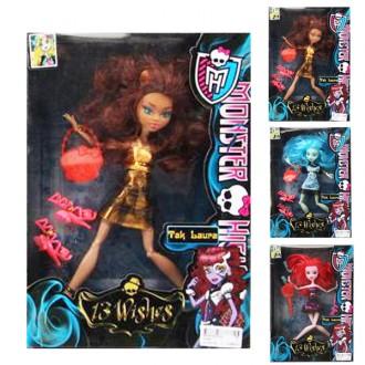 Տիկնիկ տուփով, 3ձև Monster SCARIS /9 inches Solid body other Barbie set(3) With acces