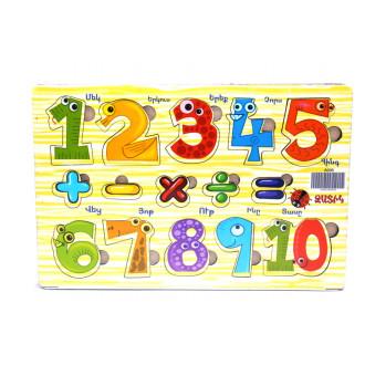 Փայտե փազլ՝ մաթեմատիկա