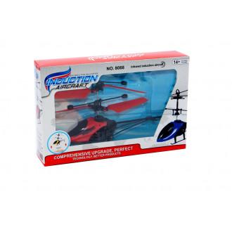 Խաղալիք էլ-մարտկոցով, թռչող ուղղաթիռ