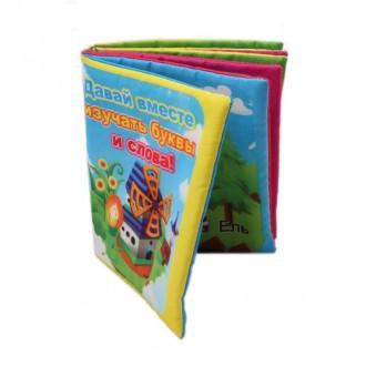 Փափուկ գիրք մանկական
