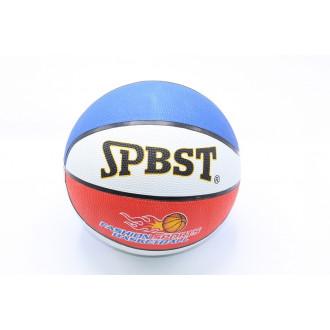 Գնդակ ռետինե No7 բասկետբոլ, 500գր-ոց գույնզգույն