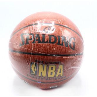 Գնդակ բասկետբոլի SPALDING /No7