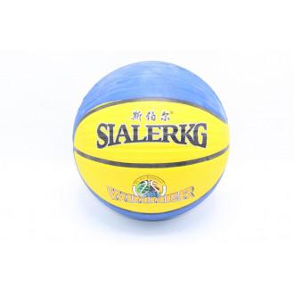 Գնդակ ռետինե 600G  BASKETBALL