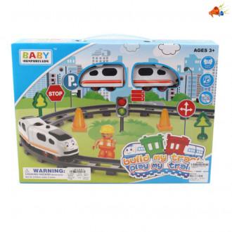 Երկաթուղային գնացքների հավաքածու լեգո մանկական