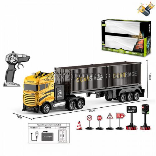 Մեքենա բեռնատար հեռակառակառավարման վահանակով, լուսակիրով