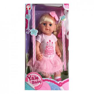 Տիկնիկ տուփով մեծ Yale Baby