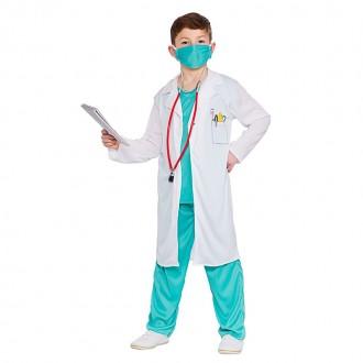 Մանկական հագուստ բժշկի