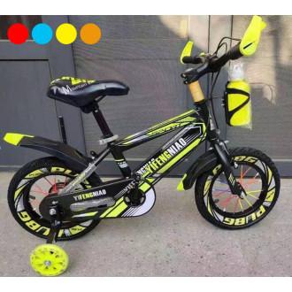 """Հեծանիվ  20"""""""