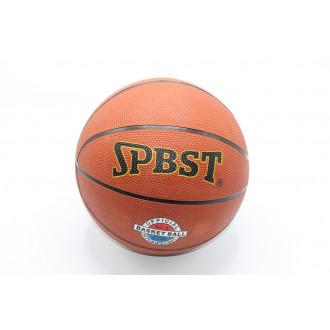 Գնդակ ռետինե No5 բասկետբոլ, 400գր-ոց շականակագույն