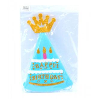 Ծննդյան գլխարկ 1հ-ոց, թագով, մոմերով