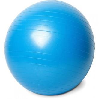 Մարզման գնդակ  1000գր-ոց 75սմ-ոց