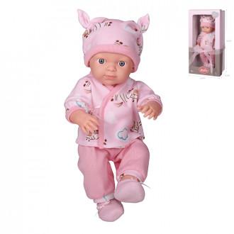Տիկնիկ JQ Baby մանուկ 31սմ