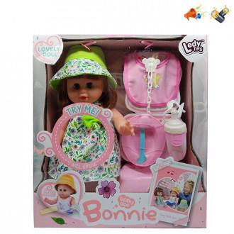 Տիկնիկ Bonnee տուփով, հավաքածույով