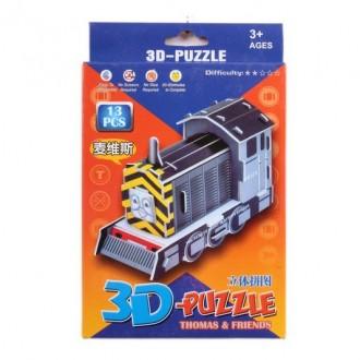 3D փազլ՝գնացքներ